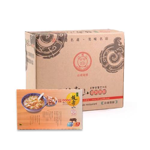 套餐L - 餛飩66盒 3000元 大包裝~團購最划算~